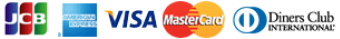 JCB アメリカンエキスプレス VISA MASTER ダイナーズクラブ 利用可能